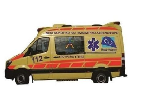 ambulance agreement